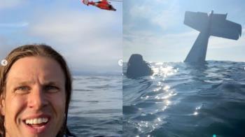 輕型飛機墜海!他帶女伴跳海…直播漂流求生