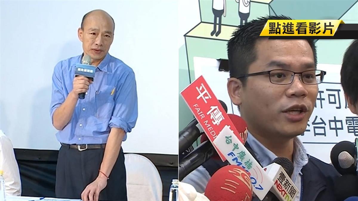 韓政見提減少供電 盧秀燕被捅一刀