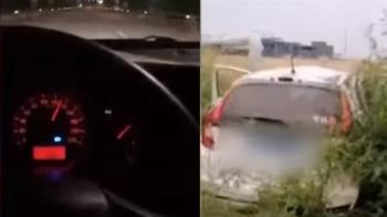 和女友吵架!男怒飆時速140km 失速自撞慘死