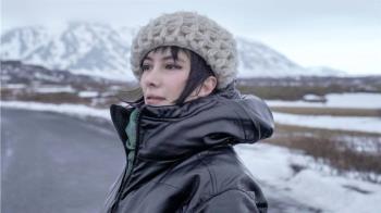 搖滾女王冰島體驗美食 OO魚肉猶如生化武器