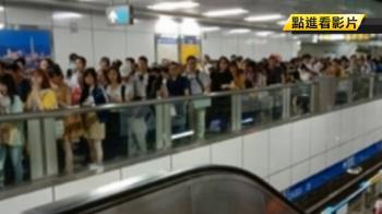 板南線通勤時間異常 月台擠爆如跨年
