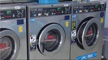 洗衣店好賺?開店就燒三百萬!老闆:每月成本2.7萬