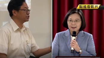 韓國瑜拋重啟核四 !午休時間直播批民進黨操弄