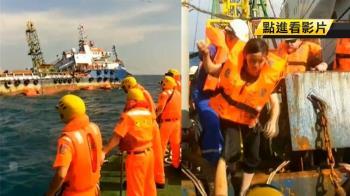 即刻救援!工作船故障傾斜40度 海巡破浪救援