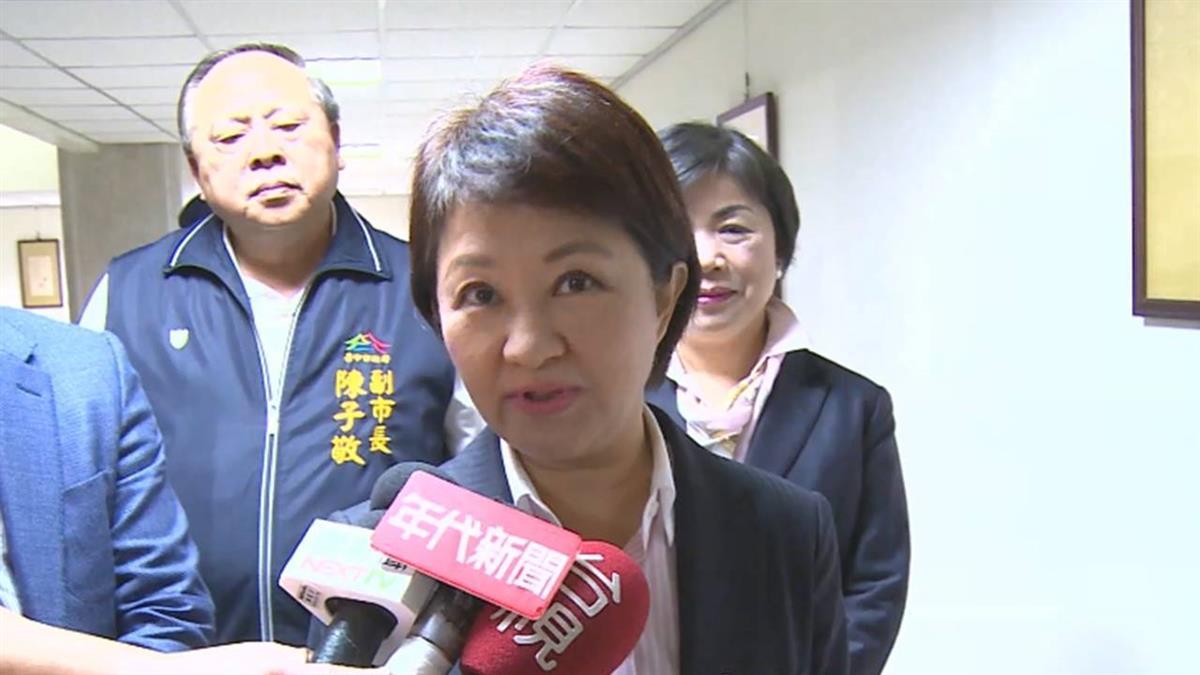 盧秀燕小內閣人事調整 預計8/27公布名單