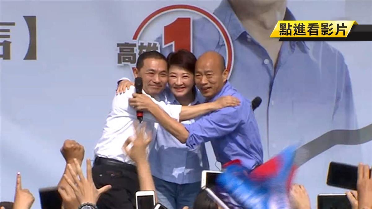 三子不同調!韓能源政見衝擊新北、台中