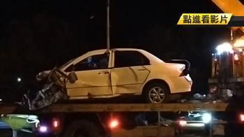 23歲男無照飆車釀3死 只判1年2個月…原因曝