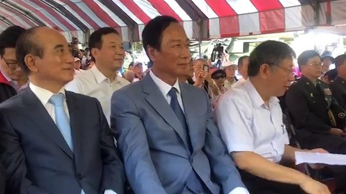 結盟未破局!郭柯王同框曝3坐姿