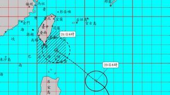 【不斷更新】白鹿颱風逼近!全台交通異動懶人包看這邊