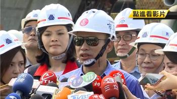 白鹿颱逼近!韓國瑜取消台中造勢 周末留高雄防災