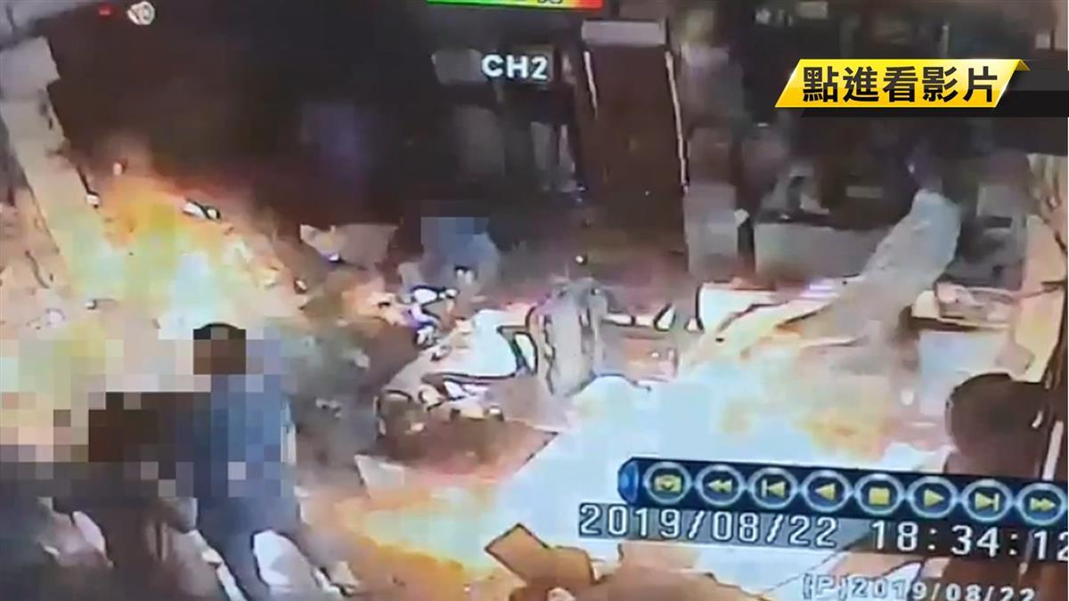 湯汁外溢澆熄瓦斯爐!他啪一聲3大4小遭火襲