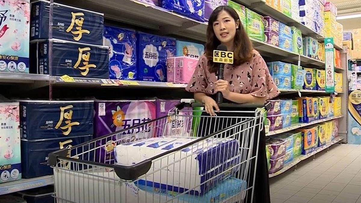 國際紙漿價格降!賣場祭促銷:衛生紙買1送1