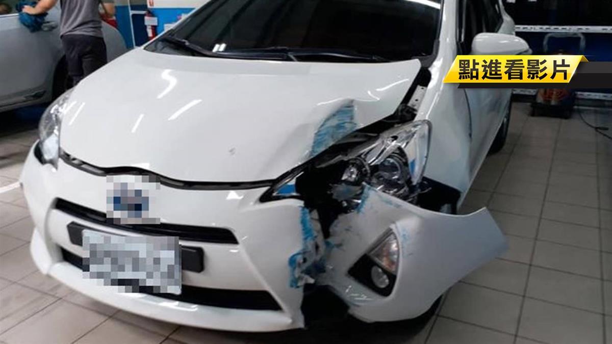 愛車送原廠遭撞爛!維修廠賠償方式引眾怒