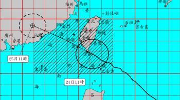 中央山脈擋不住!白鹿加速 南部午後風雨增強