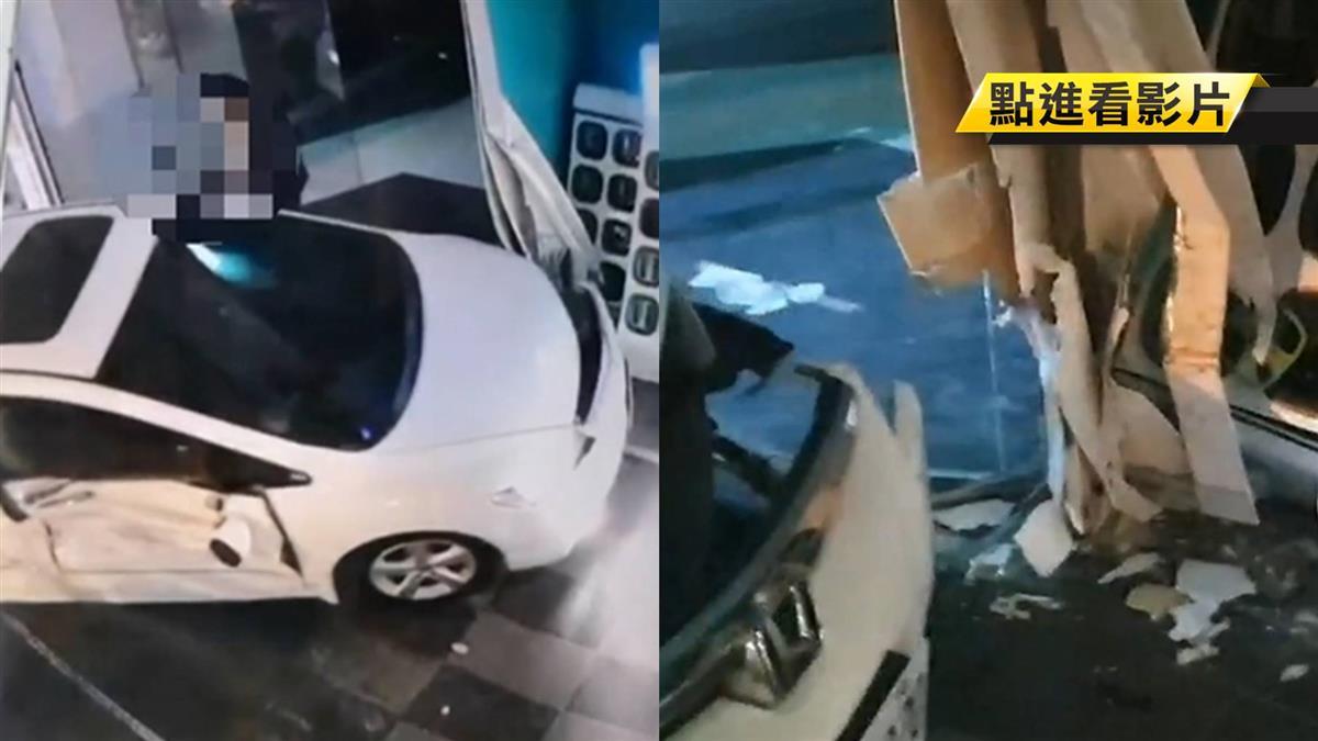 颱風夜車禍!男酒駕撞民宅 1人受傷送醫