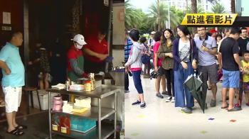 颱風襲!宜蘭三星蔥生意受影響 遊客行程被打亂