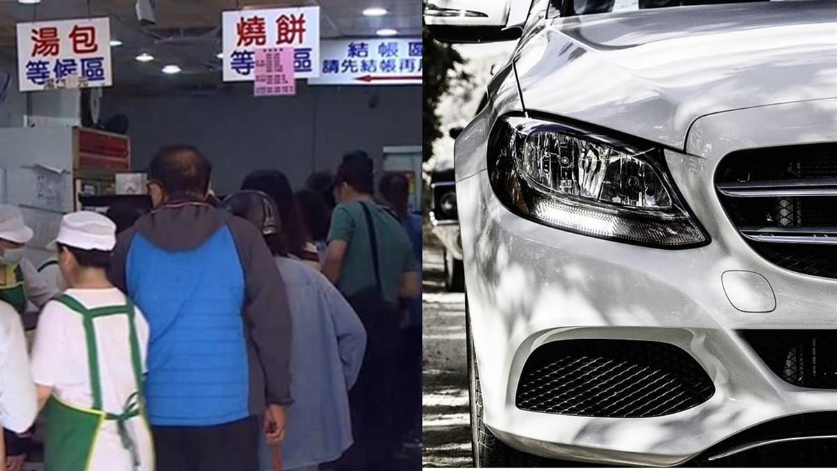 早餐店兒爽開凱燕!40K男驚:賺很大?網曝原因