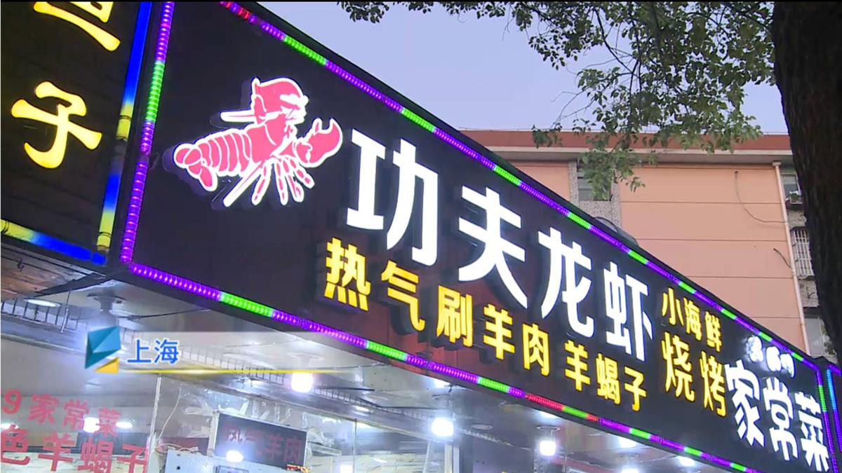 大陸狂戀小龍蝦 養殖烹調鏈接產業
