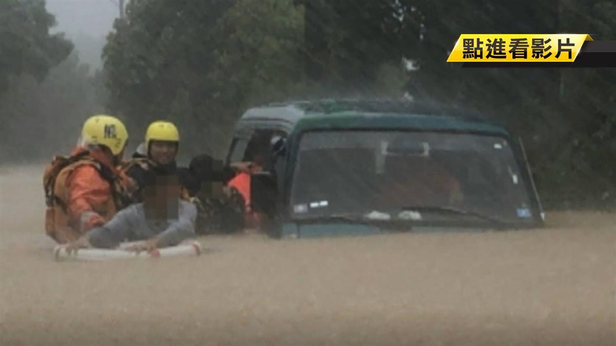 白鹿豪雨襲! 4人水淹及胸 一度受困廂型車