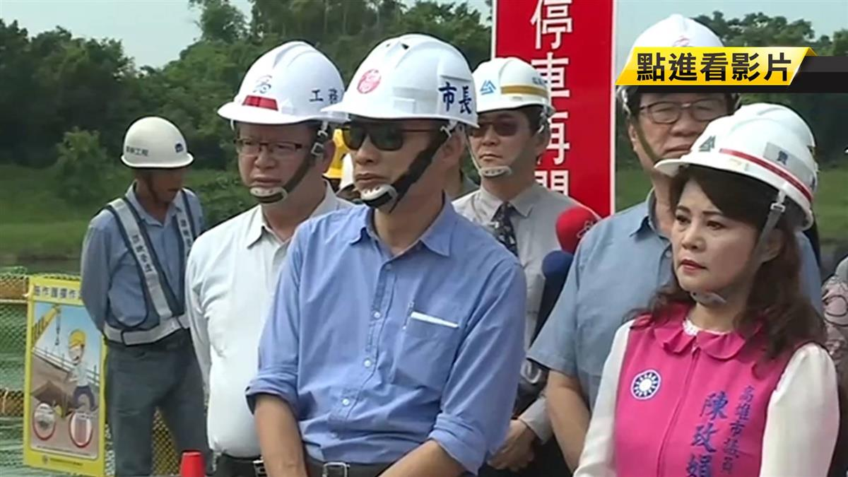 韓國瑜支持度狂下滑!藍營設「防火牆小組」
