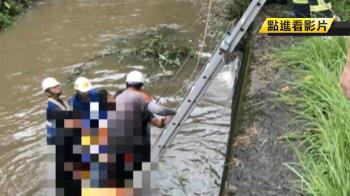 颱風天水溝清淤!7旬工人踩空墜3M溺斃