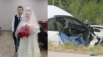 甜蜜公證才5分鐘!新婚夫妻遭撞死 媽目睹淚崩