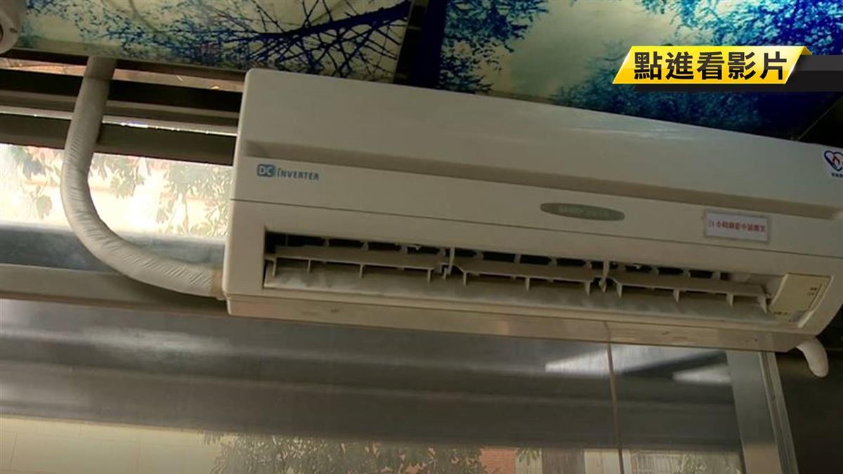 戶外透明電梯裝冷氣 民控:室內外機裝一起越吹越熱