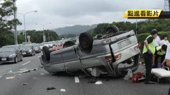命喪國道!8人搭廂型車進香 爆胎翻覆1死7傷
