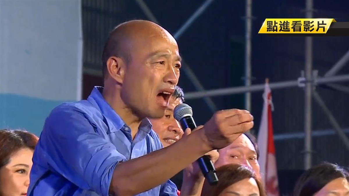 憂韓國瑜「言多必失」藍營設「防火牆小組」