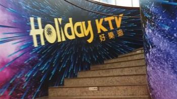 準警KTV起口角 嗆學長還拍照...下場曝