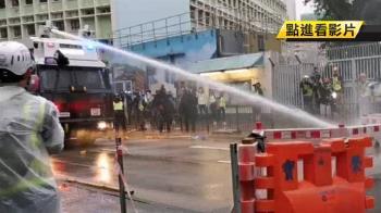 直播 / 反送中再爆激烈衝突 警首度出動水砲車鎮壓