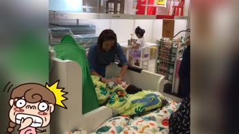 展示床上換尿布!IKEA大媽淡定墊棉被 網傻眼