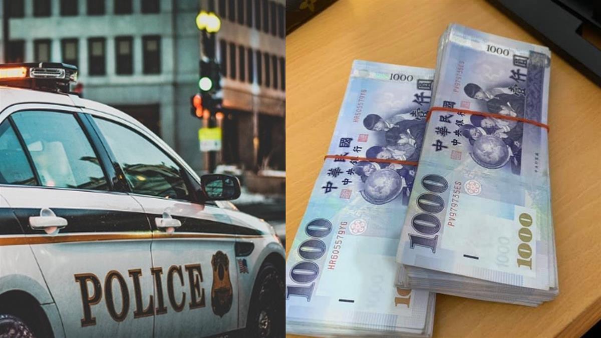 深夜領20萬元ATM狂叫 5分鐘被3警車包圍