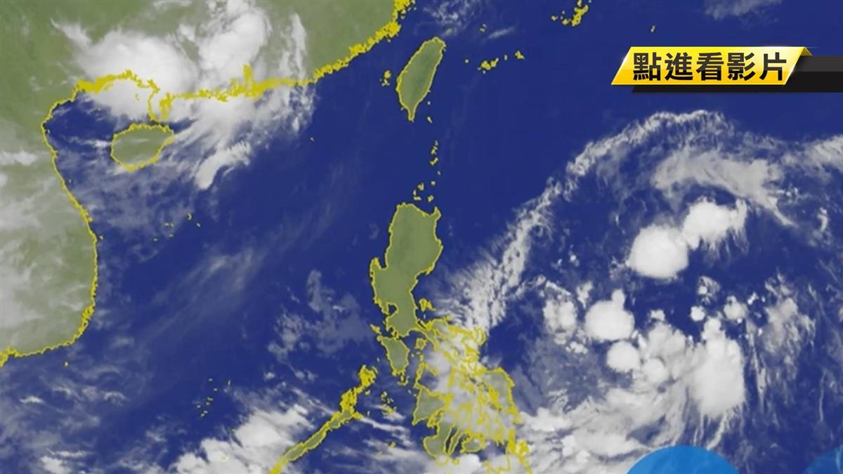 熱帶低壓生成 恐成颱風楊柳!周四起再降雨