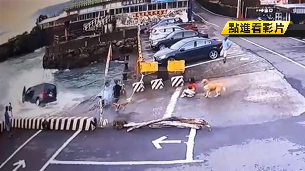 恆春漁港休旅車落海驚魂  一家9人全獲救