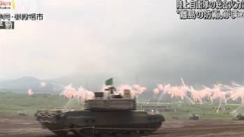韓爭議獨島軍演…日抗議 關係再度緊張!