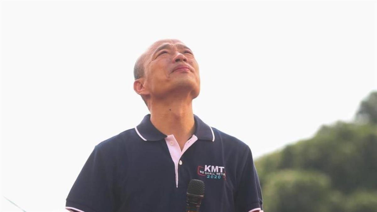 韓國瑜結盟需要他 磕頭也要做!醫師憂:否則2020恐不保