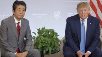 川普G7批南韓不聰明!安倍微笑以對
