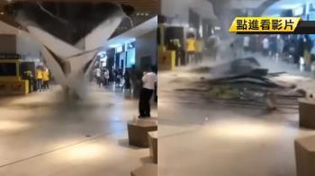 宛如瀑布!商場天花板漏水坍塌 民眾急閃
