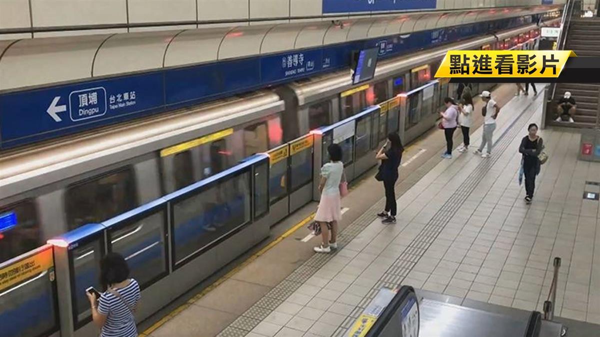 北捷列車延誤 誤點證明每人僅能多十分鐘