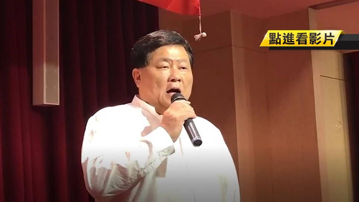 「有人輸了還不甘願」 顏清標暗批郭:有錢是他家事
