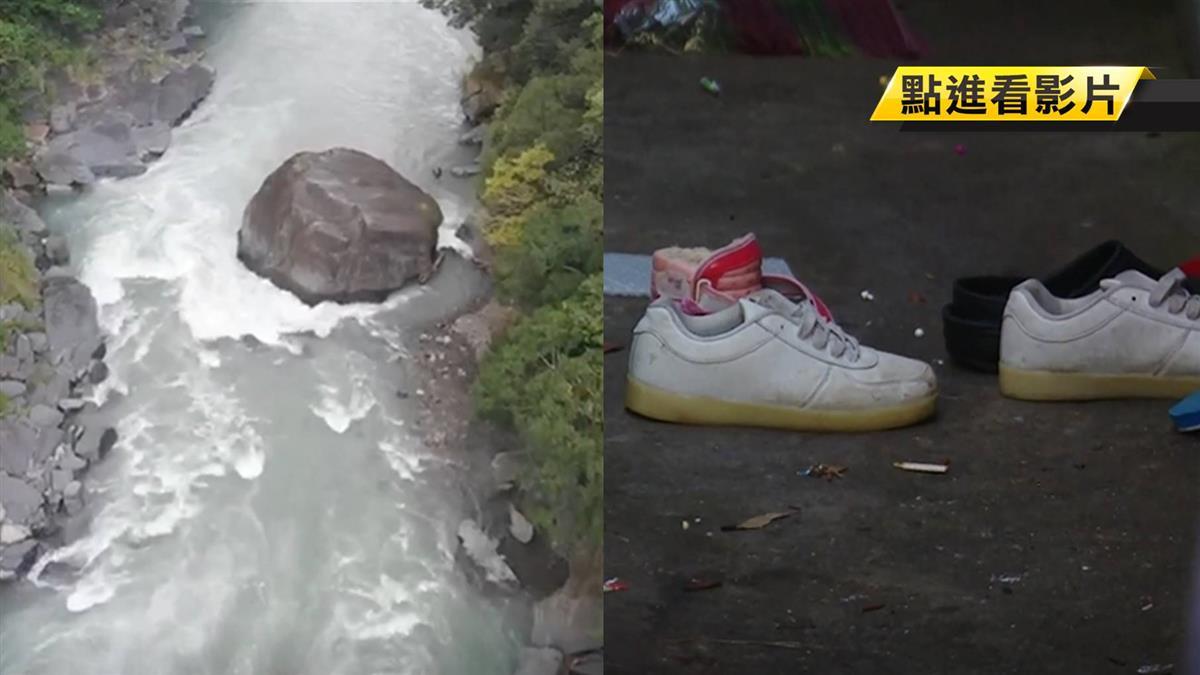 6歲童與父釣魚失蹤 姊一年前同地點遭沖走喪命