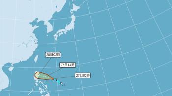 輕颱「楊柳」今生成!預估路徑曝 周四起變天