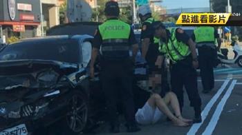 離譜!男酒駕拒攔查撞2車 車上竟發現毒品
