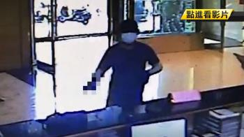 男持槍搶劫 秒被警壓制逮捕!畫面曝光