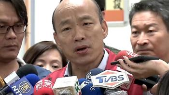 愛情摩天輪說明會時間曝 韓國瑜:幾十家業者參加