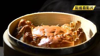 今年中秋吃陽澄湖大閘蟹…是假貨!關鍵曝