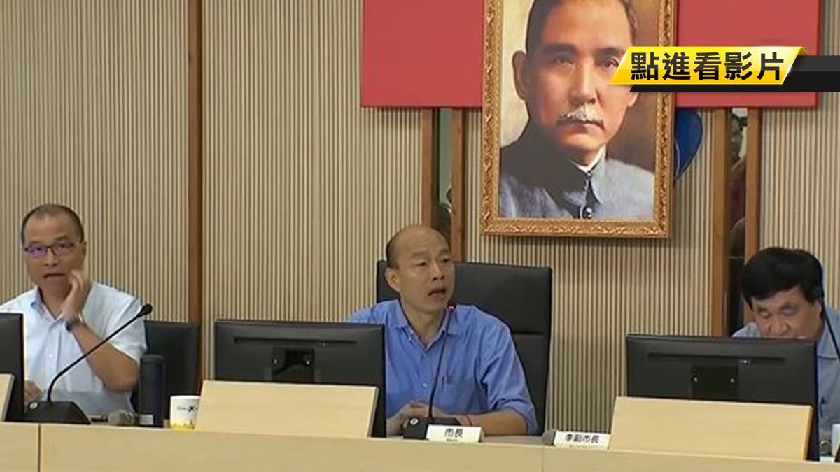 怕多說多錯?選舉議題韓簡答 暢談市政招商