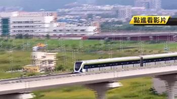 中捷完成7天不間斷測試 估2020年底全線通車