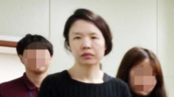 黑寡婦殘殺前夫 分屍30袋灑遍南韓…還沒找完
